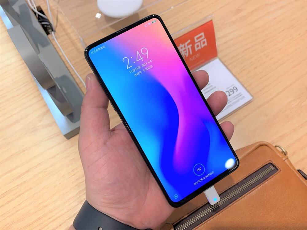Xiaomi Mi Mix Security